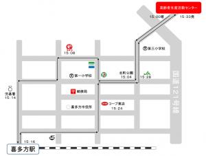 高齢者生産活動センター送迎バス経路 夕方(送り)