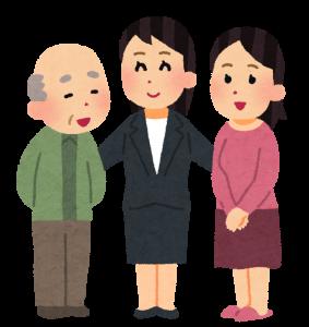介護や高齢者の相談(地域包括支援センター)