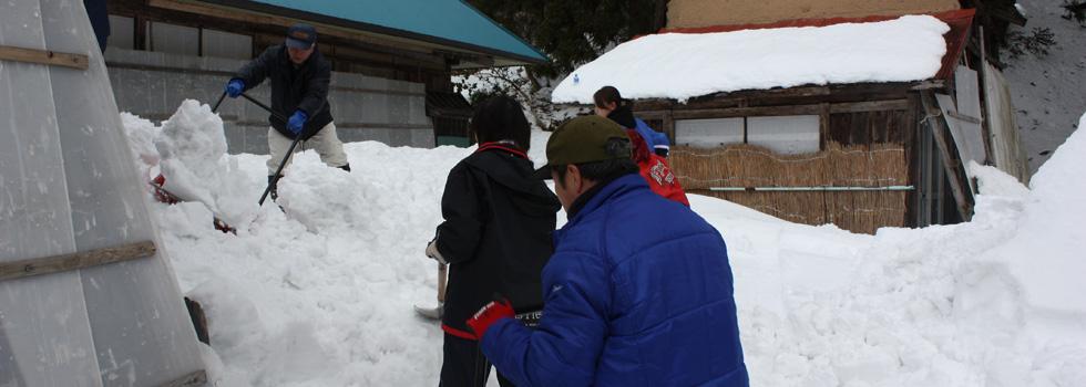 除雪ボランティア事業