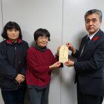 令和元年11月18日 災害義援金「第21回喜多方母親大会実行委員会」様