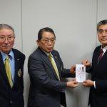令和2年11月24日 「あいづ塩川湯川ライオンズクラブ」様